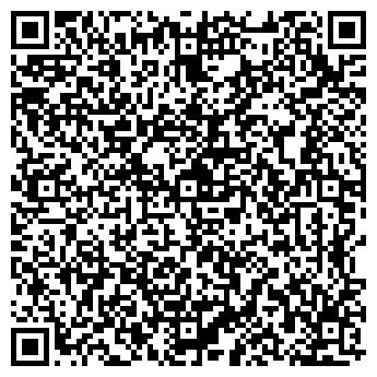 QR-код с контактной информацией организации ООО ЮНИЛЕВЕР СНГ