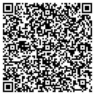 QR-код с контактной информацией организации ООО ЭПОС ПЛЮС