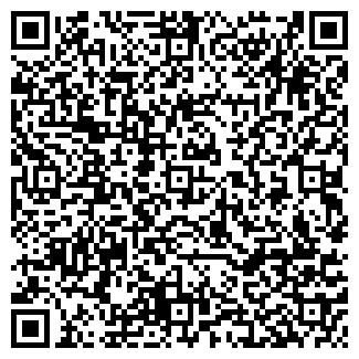 QR-код с контактной информацией организации СИМВОЛИКА ГК
