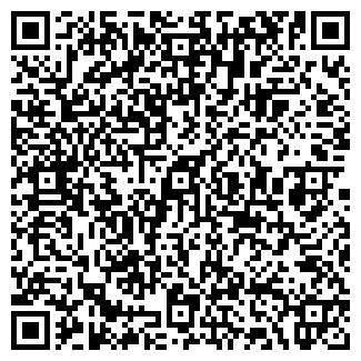 QR-код с контактной информацией организации ООО ПЕТРОКАРТОН