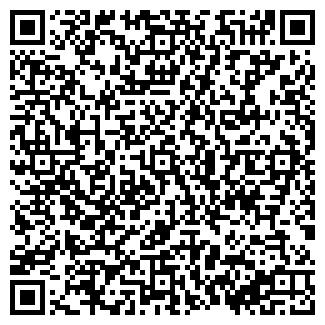 QR-код с контактной информацией организации АВАНС, ООО
