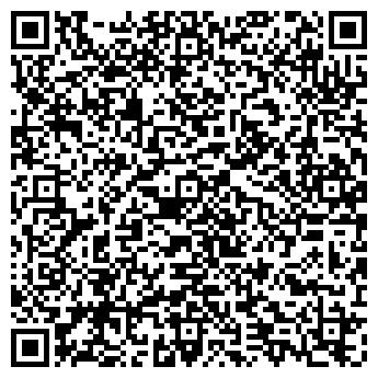 QR-код с контактной информацией организации ПЕРЕКРЕСТОК, ООО
