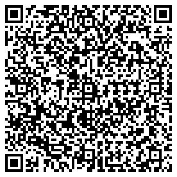 QR-код с контактной информацией организации БИКВАН К, ООО