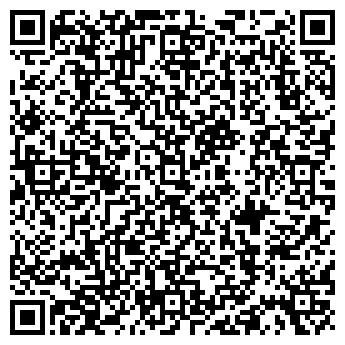 QR-код с контактной информацией организации НИЛЕКС ТБС МАРКЕТИНГ