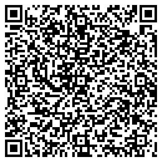 QR-код с контактной информацией организации ТРАКОН