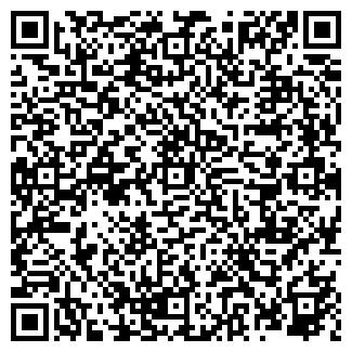 QR-код с контактной информацией организации ЯНТАРЬ ТОО
