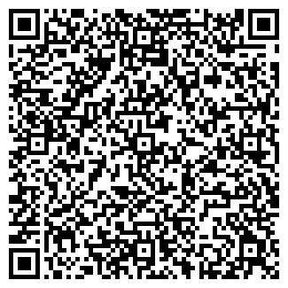 QR-код с контактной информацией организации ОТЕЛЬ-СЕРВИС