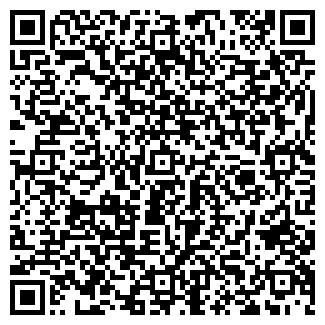 QR-код с контактной информацией организации УЮТ-5