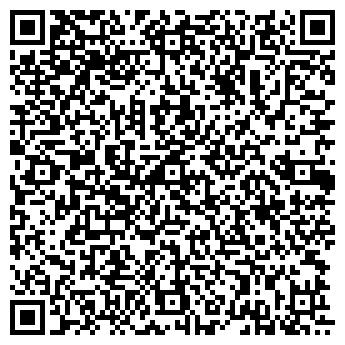 QR-код с контактной информацией организации АРБАТ, ООО