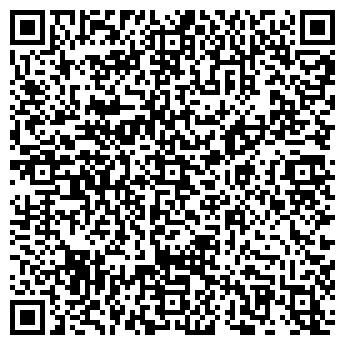 QR-код с контактной информацией организации КИИЛТО-КЛЕЙ, ЗАО