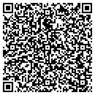 QR-код с контактной информацией организации МЕБЕЛЬМАГ