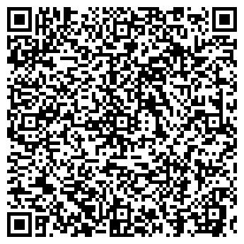 QR-код с контактной информацией организации МОНУМЕНТСКУЛЬПТУРА