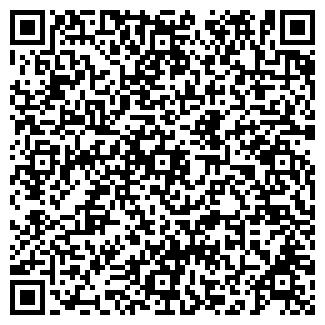QR-код с контактной информацией организации АСС, ООО