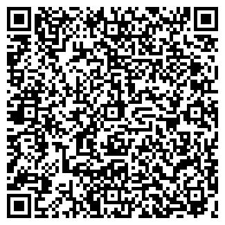 QR-код с контактной информацией организации ЭЛВИС, ООО