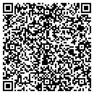 QR-код с контактной информацией организации ООО ХАССЕ
