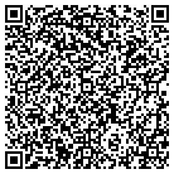 QR-код с контактной информацией организации ШИНЬОН