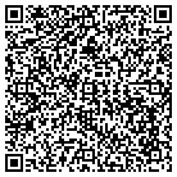 QR-код с контактной информацией организации АНИОН, ООО