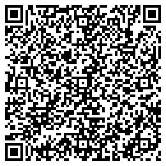 QR-код с контактной информацией организации ООО СТЭННИ КАСТ
