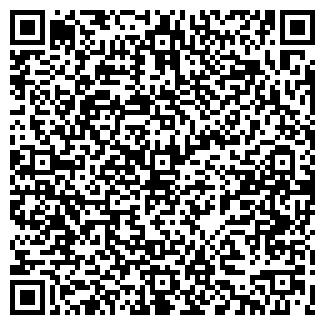 QR-код с контактной информацией организации ООО СПЕКТР