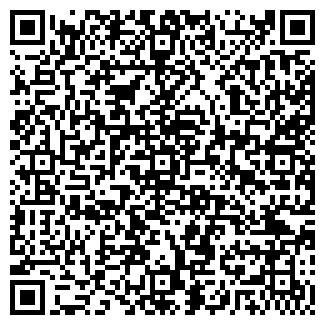 QR-код с контактной информацией организации РУСПЕК