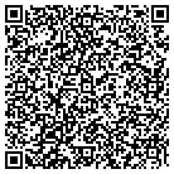 QR-код с контактной информацией организации ИСТОК ПЛЮС, ООО