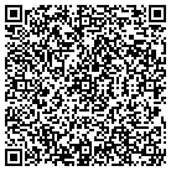 QR-код с контактной информацией организации ДРОБИНИН, ИП