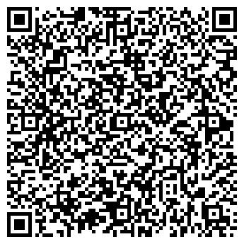 QR-код с контактной информацией организации ФЛОРИДА ГРУП, ООО