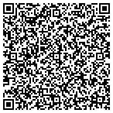 QR-код с контактной информацией организации ОПЫТНО-МЕХАНИЧЕСКИЙ ЗАВОД