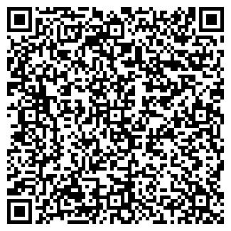 QR-код с контактной информацией организации ВИНБУРГ, ООО