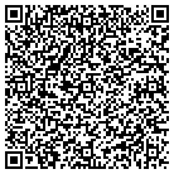 """QR-код с контактной информацией организации ООО """"Smart Labels & Systems"""""""