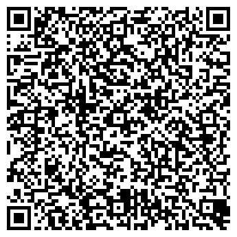 QR-код с контактной информацией организации СТРОЙСТАР, ООО