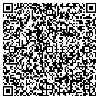 QR-код с контактной информацией организации КВАЛИТЕТ РЦПП, ООО