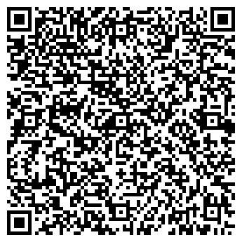 QR-код с контактной информацией организации ООО ЗАВОД ЛКМ