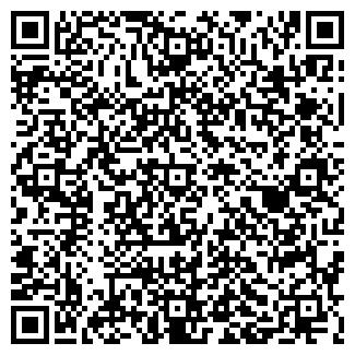 QR-код с контактной информацией организации НЕВОЛЕС