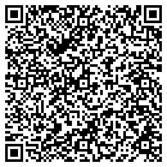 QR-код с контактной информацией организации К.П.С.С.