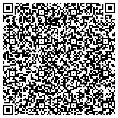 QR-код с контактной информацией организации Адвокатская консультация 15 Санкт-Петербургской городской коллегии адвокатов