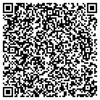 QR-код с контактной информацией организации ВЕРДИКТ ОПТИМА