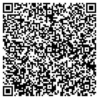 QR-код с контактной информацией организации РПС КОЛЛЕГИЯ