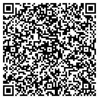 QR-код с контактной информацией организации ЭКСТРА-КЛАСС