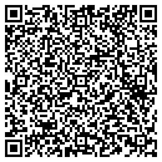 QR-код с контактной информацией организации АРИАДНА ТОО