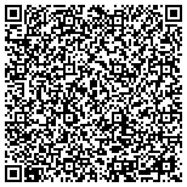 QR-код с контактной информацией организации ФРУНЗЕНСКИЙ РАЙОН АШКАЛУНИНОЙ О. И. НОТАРИАЛЬНАЯ КОНТОРА