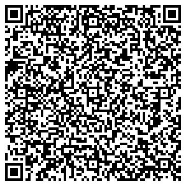 QR-код с контактной информацией организации ФРУНЗЕНСКИЙ РАЙОН РЯБОВОЙ О. В. НОТАРИАЛЬНАЯ КОНТОРА