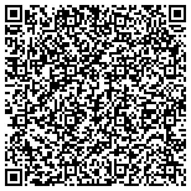 QR-код с контактной информацией организации ФРУНЗЕНСКИЙ РАЙОН ТРУСОВОЙ Г. М. НОТАРИАЛЬНАЯ КОНТОРА