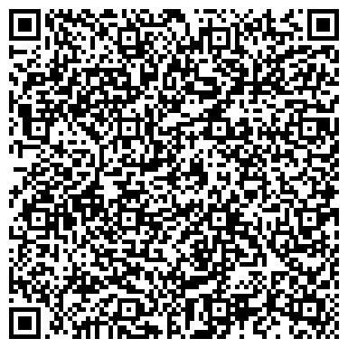 QR-код с контактной информацией организации ФРУНЗЕНСКИЙ РАЙОН ШАРАПОВОЙ Н. В. НОТАРИАЛЬНАЯ КОНТОРА