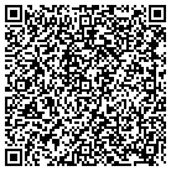 QR-код с контактной информацией организации БЮДЖЕТ-СЕРВИС, ООО