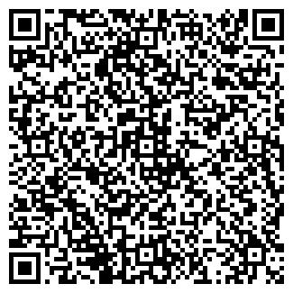 QR-код с контактной информацией организации ВАЛЕНТ-АУДИТ