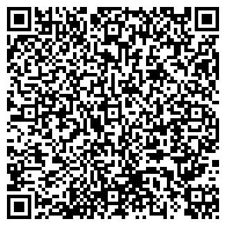 QR-код с контактной информацией организации СТР