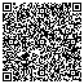 QR-код с контактной информацией организации РАМБОЛЬ, ЗАО