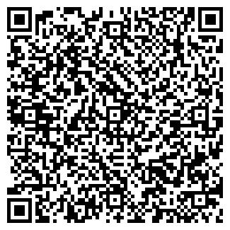 QR-код с контактной информацией организации ДИКСИ-КРЕДО