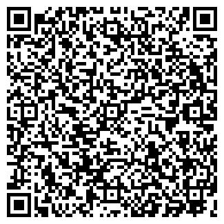 QR-код с контактной информацией организации СТАКС-ОХТА
